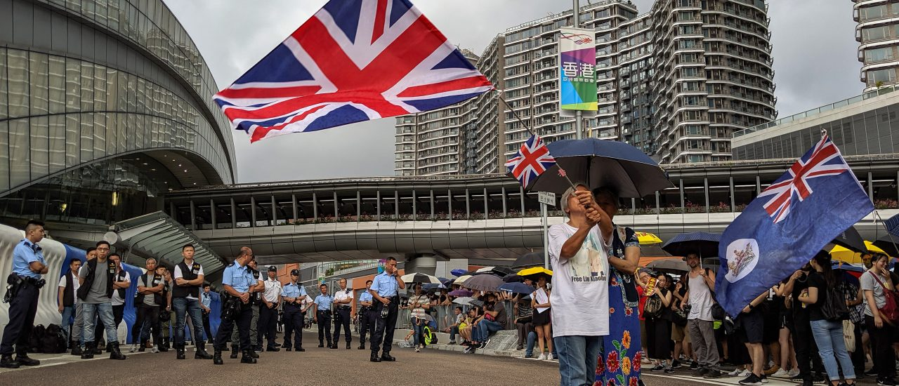 New British National (Overseas) visa for Hong Kong nationals